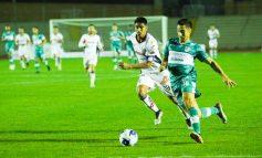 Gol de Vallejo da triunfo a Cimarrones por 2-1 ante Cañeros